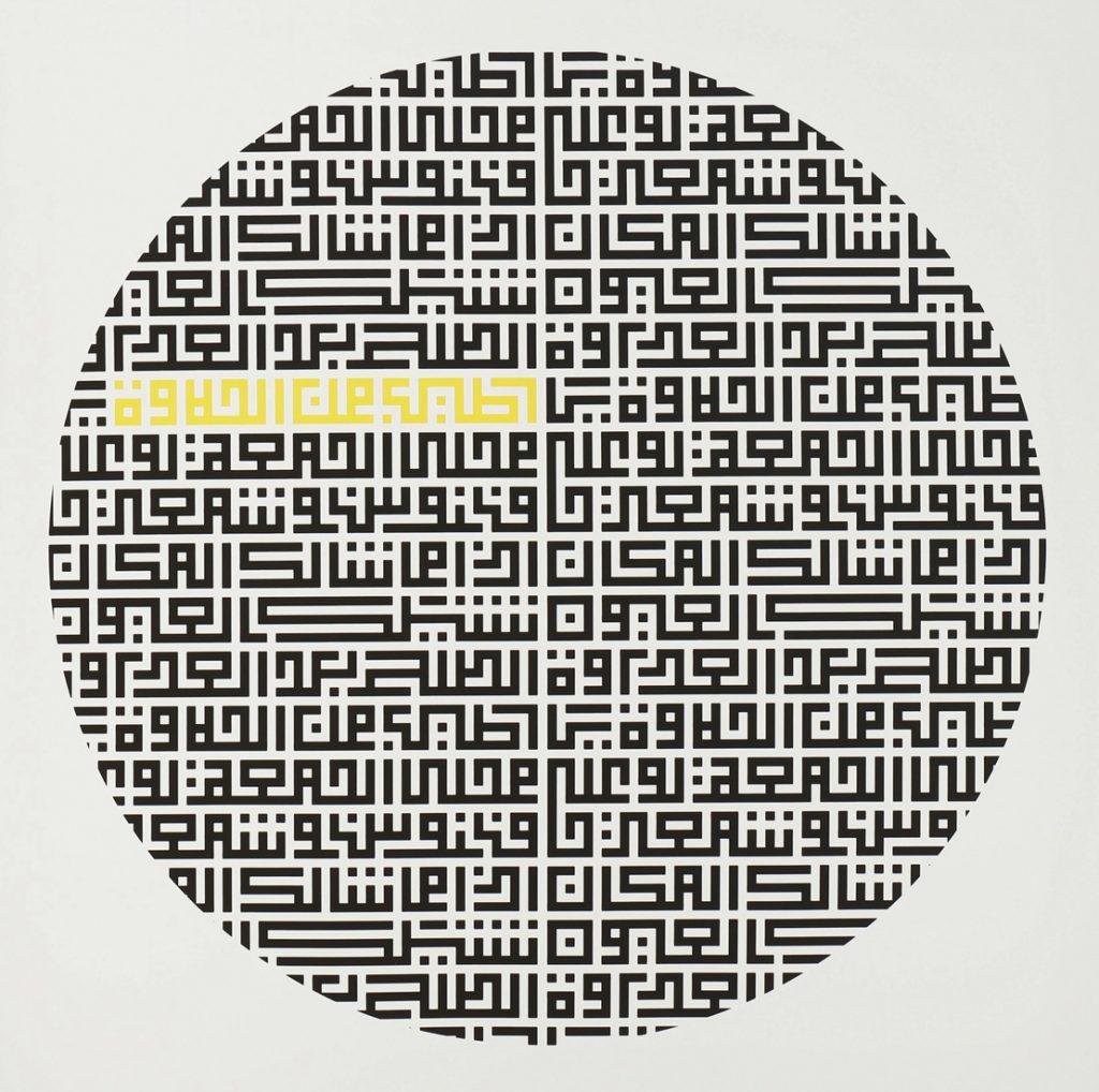 Ramadan design trends