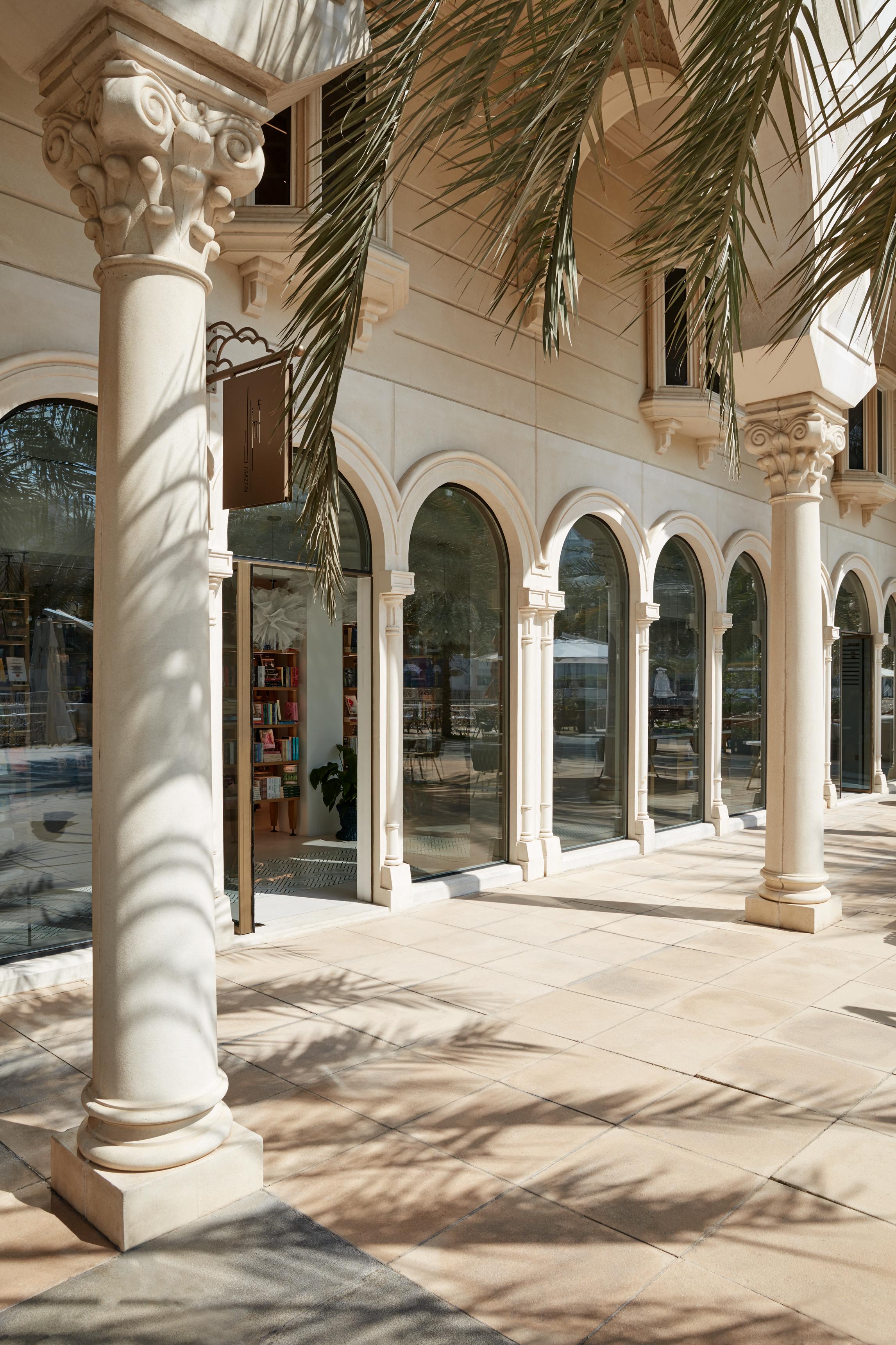 Nakkash Design Studio bookstore