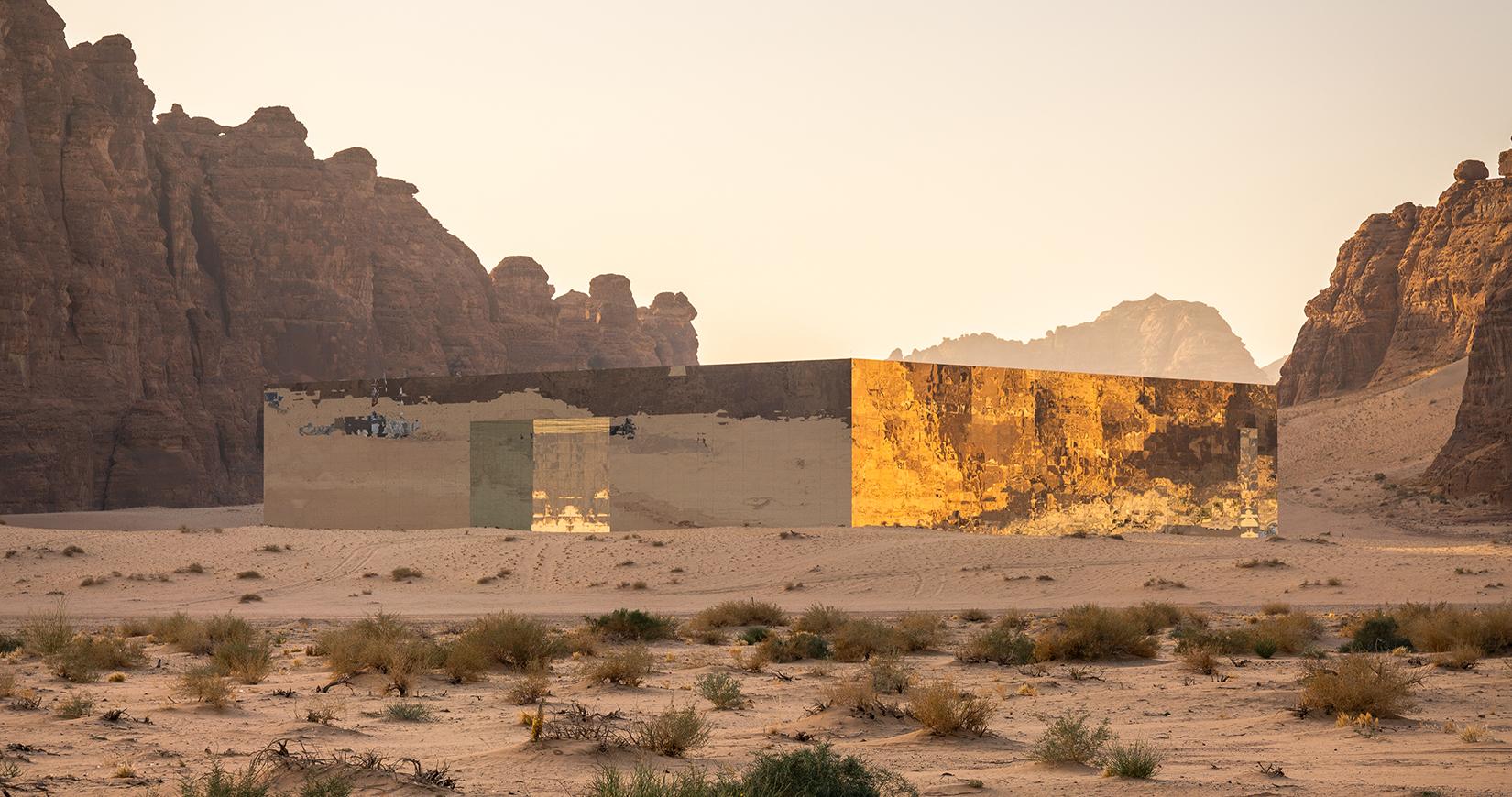 maraya saudi arabia